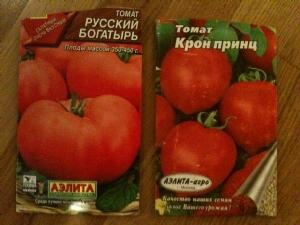 Help needed to name tomatos!!!!!